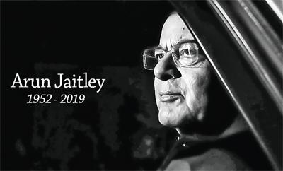 #Arun Jaitley, #Senior BJP leader