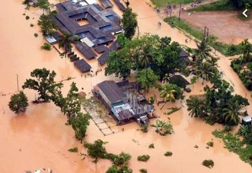 Flood: Natural Disaster / Negligence