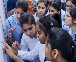 Gujvi declared exam results for various subjects