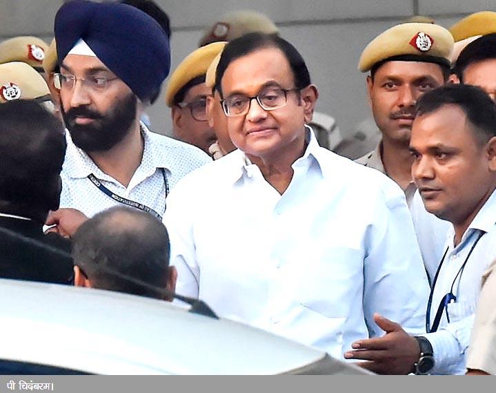 INX case: Supreme Court dismisses Chidambaram's bail plea asks to file fresh application