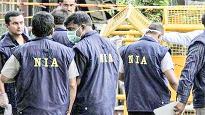 #NIA Amendment in NIA Act is necessary