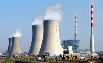 One unit of thermal power plant collapsed