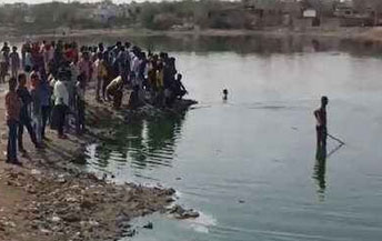 Three children drown in pond in Nagaur district