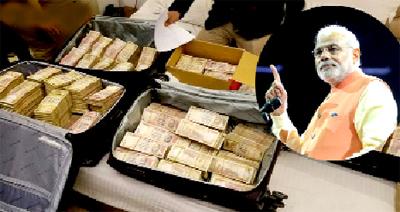 # corruption, #Modi government's surgical strike on corruption