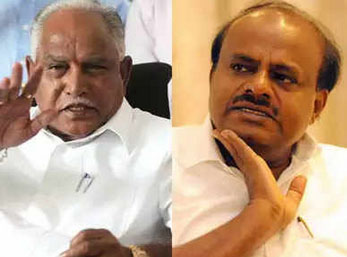 #karnataka #Former Chief Minister Kumaraswamy accused of tapping phones of 300 leaders