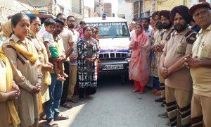 Body Donate Urmila Devi