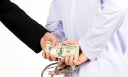 #Farud, Health workers embezzled 7 lakhs