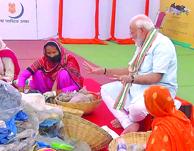 Mathura: Modi said- make your homes and workplaces free of single use plastic by 2 October