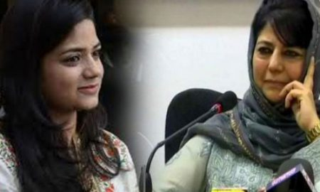 #Mehbooba Mufti,#Jammu and Kashmir, Allowed Mehbooba's daughter to visit Kashmir to meet her mother