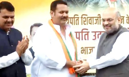 Politics: Udayanraje came to BJP from NCP also resigned from Lok Sabha membership