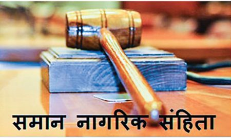 Uniform civil code is required but unanimously