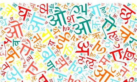features of hindi make it language of communication