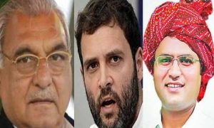 Congress Latest News in Hindi