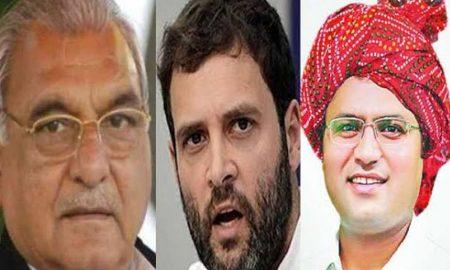 Congress Latest News in Hindi