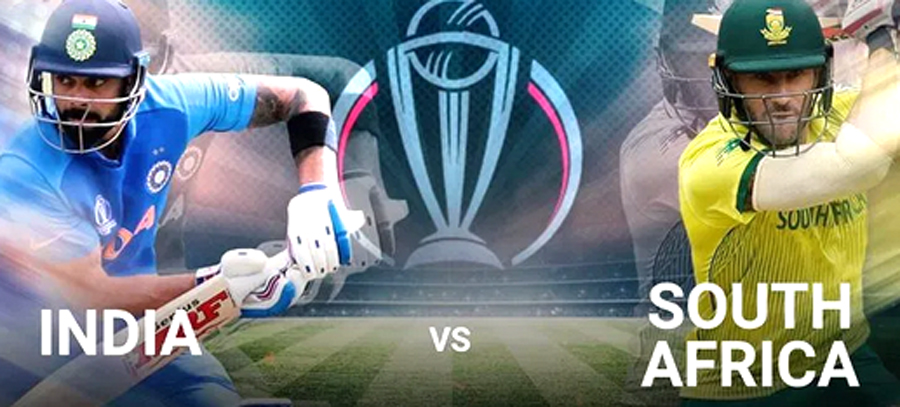 Latest Cricket News in Hindi India vs South Africa first match in vizag