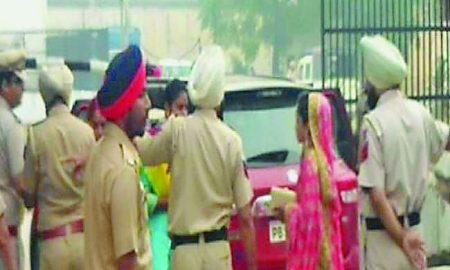 Nabha Maximum Security Jail, Punjab
