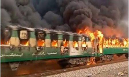 Train Blast