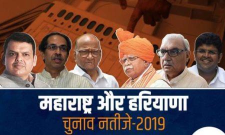 Vidhan Sabha Election