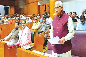 Assembly in Haryana