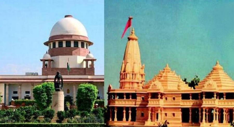 Ayodhya Ki Taza Khabar Sach Kahoon