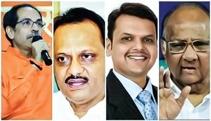Maharashtra,