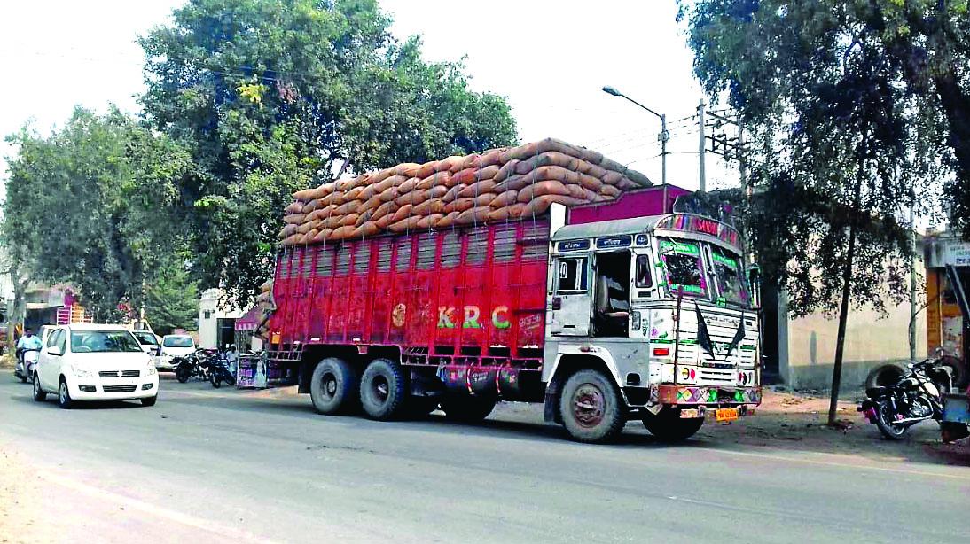 Overload Vehicle