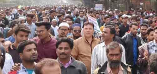 Citizenship amendment protest