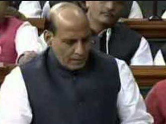 Government insists on indigenization of defense equipment: Rajnath