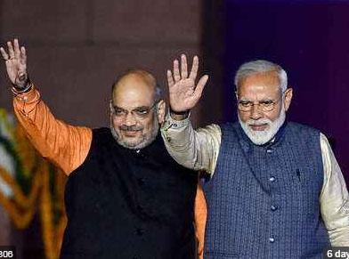 Historic Win For Modi Govt As Rajya Sabha