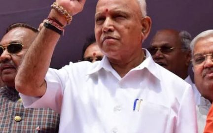 Karnataka Bypoll Results