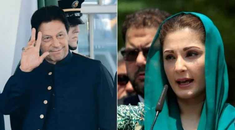 Nawaz Sharif's daughter Maryam is not allowed to go to London Sach Kahoon