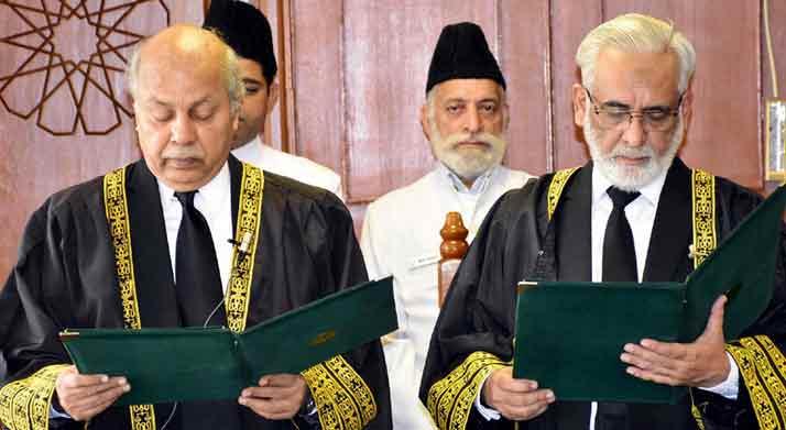 Justice Gulzar ahmad