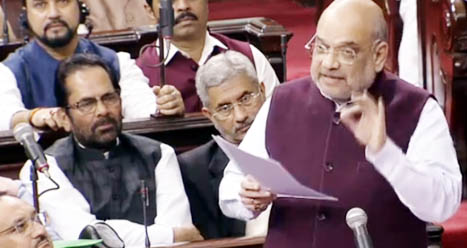 SPG amendment bill
