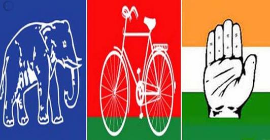 Save India rally
