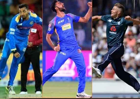 Who will become the biggest millionaire in IPL auction