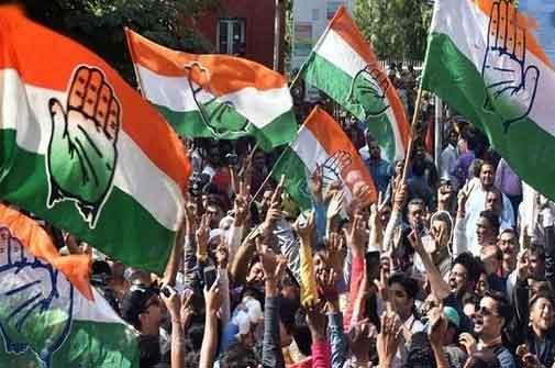 Congress in Haryana
