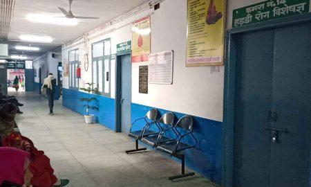 Dadri Civil Hospital