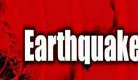 Earthquake tremors in Lahul Spiti district of Himachal
