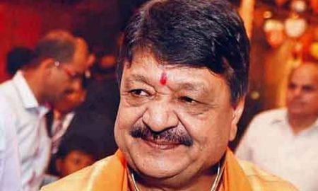 General Secretary Kailash Vijayvargiya