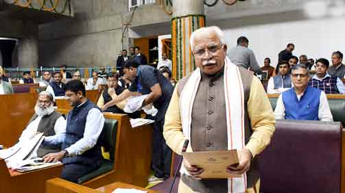 Haryana assembly session
