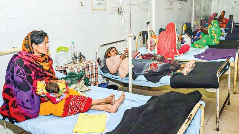JK Lone Hospital