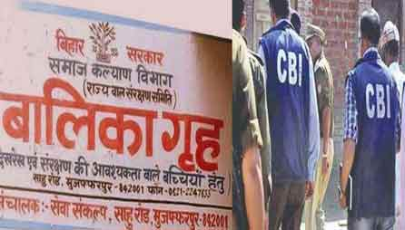 Muzaffarpur Shelter Home: CBI says no murder