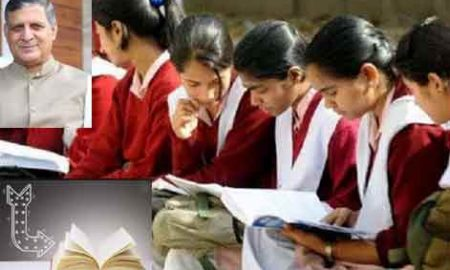 'National Education Policy