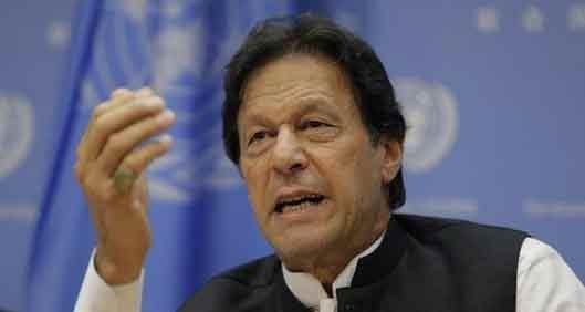 Pakistan PM