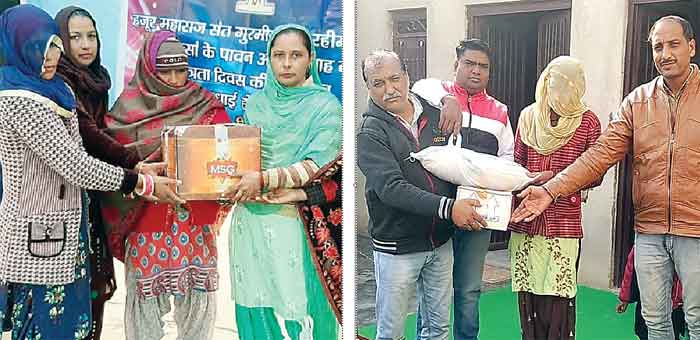 Ration distributed