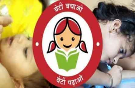 Save daughters