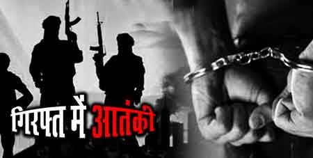 Three IS terrorists arrested in Delhi