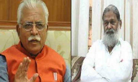 haryana ministers