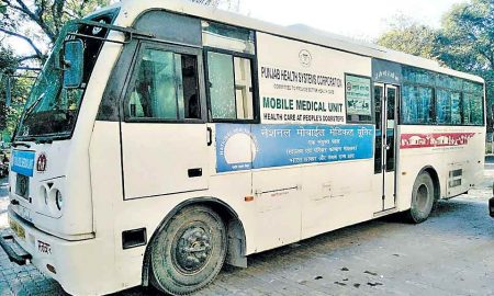 mobile-medical-unit