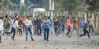 Home Ministry meeting on Delhi violence ends - Sach Kahoon